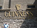Guinness-brouwerij.JPG