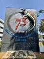 HAL Heritage Centre and Aerospace Museum, Bengaluru, India (Ank Kumar) 02.jpg