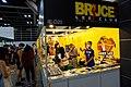 HKCEC 香港會展 WCN 灣仔北 Wan Chai North 香港書展 Hong Kong Book Fairs booth 李小龍會 Bruce Lee Club July 2021 S64 01.jpg
