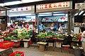 HK 上水 Sheung Shui 石湖墟市政大廈 Shek Wu Hui Municipal Services Building 上水街市 food Market interior June 2018 IX2 06.jpg