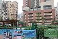 HK 油麻地 Yau Ma Tei 文明里休憩處 Man Ming Lane Portland Street Sitting-out Area 砵蘭街 December 2018 IX2 01.jpg