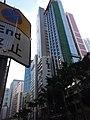 HK 灣仔 Wan Chai 軒尼詩道 Hennessy Road 卓能廣場 Cheuk Nang Plaza facade January 2019 SSG.jpg