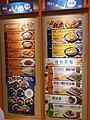 HK 西灣河 Sai Wan Ho night 興東邨 Hing Tung Estate Shopping Centre shop 大快活快餐店 Fairwood Restaurant food menu dinner July 2019 SSG 01.jpg