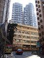 HK 西營盤 Sai Ying Pun Pokfulam Road Third Street Li Sing Primary School 高士台 The Summa facades Jan-2016 DSC.JPG