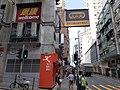 HK 西環 Sai Ying Pun 皇后大道西 292-298 Queen's Road West 八達大廈 Federal Building shop sign 正街 Centre Street 大快活 Fairwood Restaurant October 2019 SS2.jpg