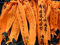 HK Admiralty Tamar Square Ribbon message 062 Orange 9-Sept-2012.JPG