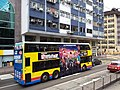 HK CWB 銅鑼灣 Causeway Bay 高士威道 Causeway Road bus body ads Sunday June 2019 SSG 03.jpg
