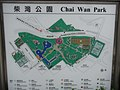 HK Chai Wan Park 06 map floorplan sign Sept-2012.JPG