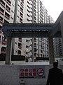 HK Hung Hom 家維邨 Ka Wai Chuen central park sign Jan-2013.JPG