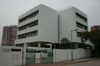 Hong Kong Japanese School - Hong Kong Japanese School Secondary Campus in Braemar Hill, North Point