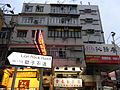 HK Kln City 獅子石道 Lion Rock Road 02.jpg