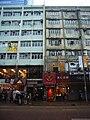 HK Kwun Tong Yue Man Square rainy 裕民坊 Yue Man 裕華大廈 Yue Wah Mansion 美心西餅 cake shop.JPG