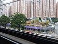 HK MTR Station 九龍灣站 Kln Bay platform view December 2018 SSG 08.jpg