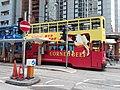 HK SW 上環 Sheung Wan 德輔道中 Des Voeux Road Central tram 上環街市總站 Western Market Terminus November 2019 SS2 03.jpg