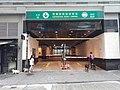 HK SW 上環 Sheung Wan 必列者士街 Bridges Street 聚賢居 CentreStage carpark February 2020 SS2 01.jpg