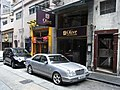 HK Soho Central 32 Elgin Street Olive Greek & Middle Eastern restaurant Benz carpark Oct-2012.JPG