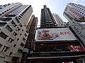 HK Tram 92 view 灣仔 Wan Chai 莊士敦道 Johnston Road October 2019 SS2 29 KFC restaurant sign Tai Yuen Street buildings.jpg