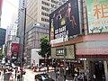 HK Tram tour view Causeway Bay 軒尼詩道 Hennessy Road August 2018 SSG 26.jpg