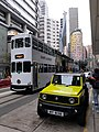 HK WC 灣仔 Wan Chai 莊士頓道 Johnston Road 16pm January 2021 SS2 11.jpg