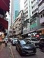 HK WC 灣仔 Wan Chai Road Market October 2020 SS2 01.jpg