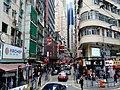 HK Wan Chai 莊士敦道 Johnston Road Wan Chai Road Nov 2016 Lnv2.jpg