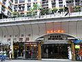 HK Wan Chai Road 灣仔道 新世紀廣場 New Century Plaza entrance May-2012.JPG