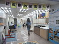HK Wan Chai sidewalk building decoration shop interior visitors March-2011.JPG