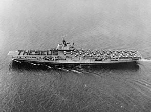 HMS Theseus (R64) off Japan 1951.jpg