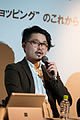 HMV & BOOKS TOKYO (23494629601).jpg