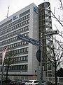 HR-Mehrzweckhochhaus mit ARD-Stern.jpg