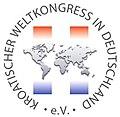 HSK-Logotip-za-javnost.JPG