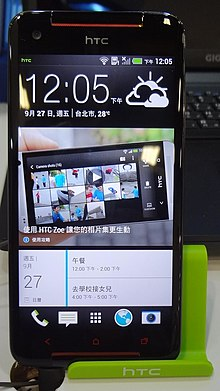 List of devices with Gorilla Glass - WikiVisually