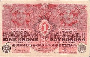 Paper money of the Hungarian korona