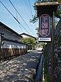 Hachimancho Yanagimachi, Gujo, Gifu Prefecture 501-4214, Japan - panoramio (5).jpg