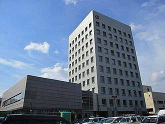 Hachinohe, Aomori - Hachinohe City Hall