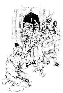 The adventures of Hajji Baba of Ispahan/Full text