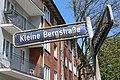 Hamburg-Altona-Altstadt Kleine Bergstraße.jpg