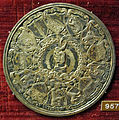 Hans jakob stampfer, med. di claudia di francia, 1570 ca..JPG