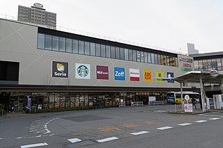 Nishinomiya Station (Hanshin) Railway station in Nishinomiya, Hyōgo Prefecture, Japan