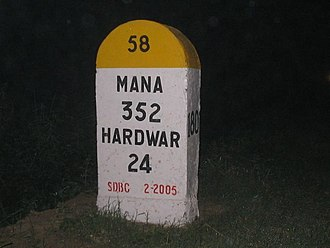 Highway location marker - A location marker, 24 km from Haridwar on Indian Highway 58