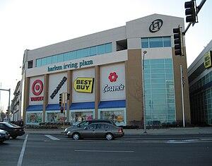 Harlem Irving Plaza - Image: Harlem Irving Plaza