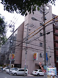 Headquarter of Japan Co.,ltd.JPG