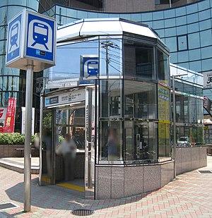 Heiwadai Station (Tokyo) - Elevator access, June 2008