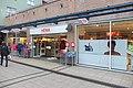 Hema winkelcentrum Heksenwiel DSCF9648.JPG