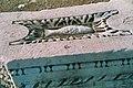 Hierapolis, a stone fish.jpg