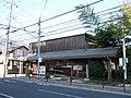 Hino Library.jpg