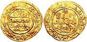 Hisham II of Córdoba Dinar 94227