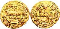 Hisham II of Córdoba Dinar 94227.jpg