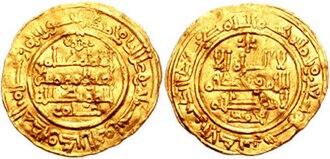 Caliphate of Córdoba - Hisham II of Córdoba Dinar