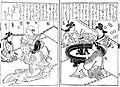 Hishikawa Seiten.jpg